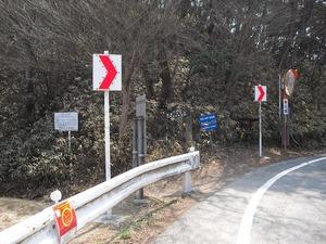 20110402_higashirokkou08