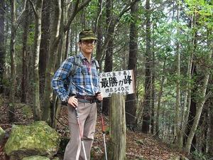 20111112_katsuo11
