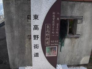 20111224_yawata13