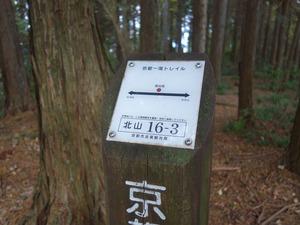 20151031_kitayama_43
