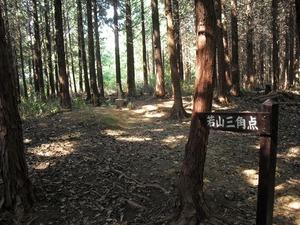 20111009_taikou09
