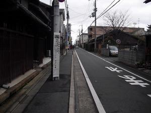 20131221_fushimi18
