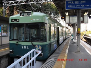 1128_ishiyama15