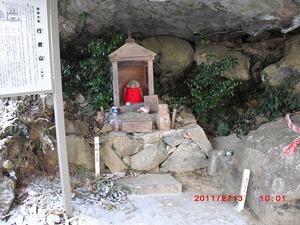 20110213_kenbisan05