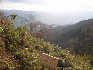 20150111_katuragi_05