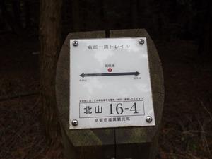 20151031_kitayama_44