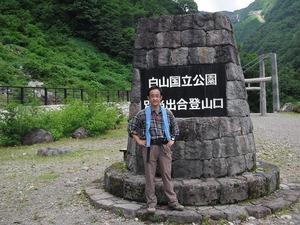 20110708_hakusan02