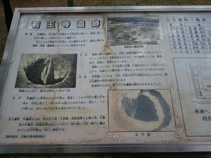 20110327_chikamatsu07