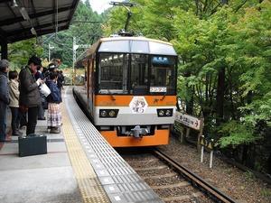 20121103_kurama_33