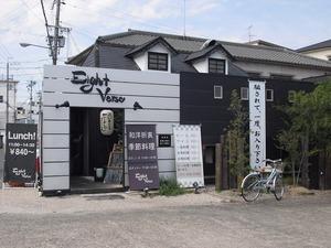 20110925_takeuchi12