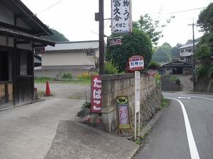 20110604_takisaka03