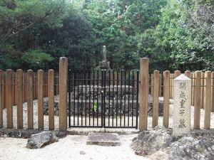 20111112_katsuo12