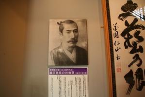 aduchi_091206_02