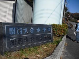 20111218_hachibuse03