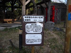 20120107_narukawa06