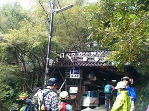 20141108_kinchou01