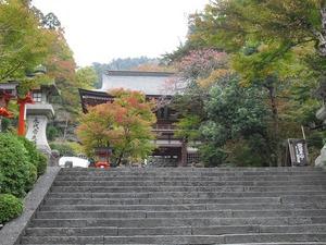20121103_kurama_14