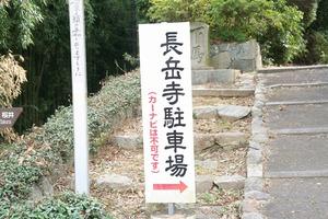 20141011_13