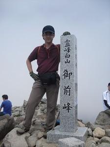 20110709_hakusan06