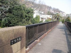 20140316_satsuki17