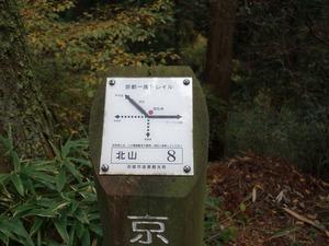 20151031_kitayama_21
