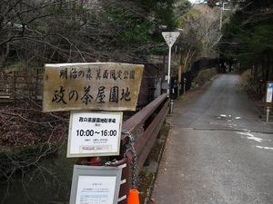 20130112_mino_13