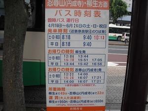 20110604_takisaka02