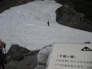20110709_hakusan11