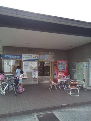 瀬戸田町観光案内所