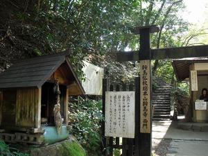 20141018_kurama14