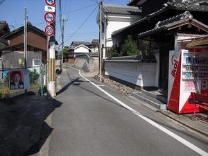 20110925_takeuchi02