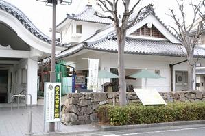aduchi_091206_26