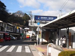 20111224_yawata01