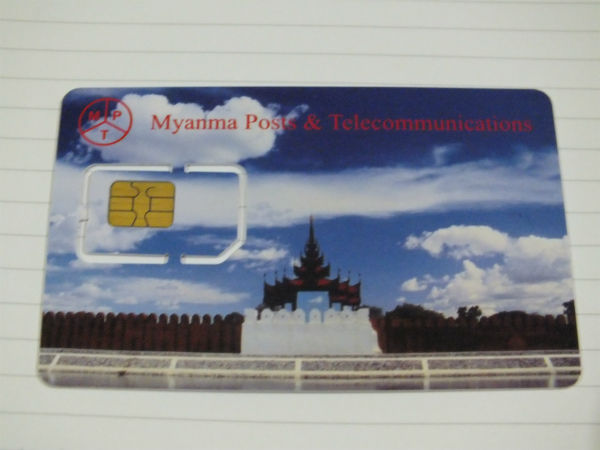ヤンゴンの携帯電話事情