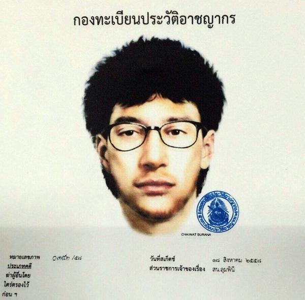 Bangkok_Bomb_Terolist