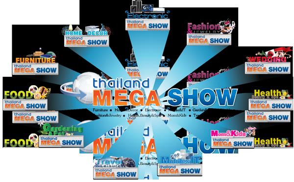 Thailand_MegaShow_2013
