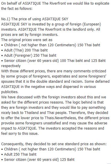 121215-Explanation-from-Asiatique-on-their-Facebook-page