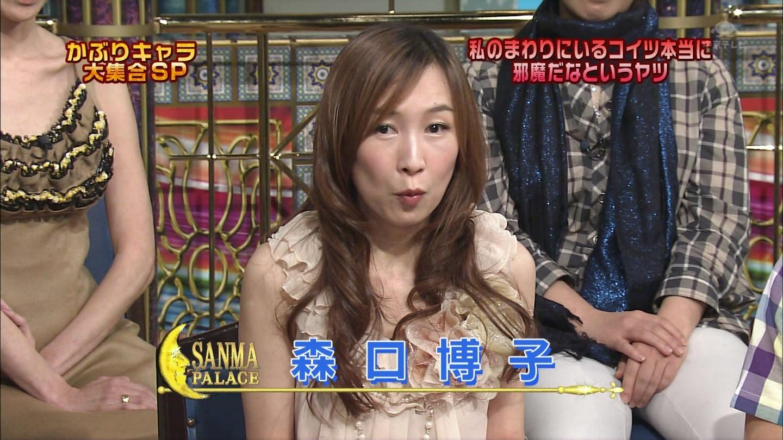 森口博子の画像 p1_26