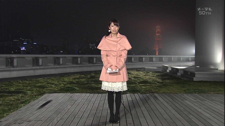 青山愛 (アナウンサー)の画像 p1_23