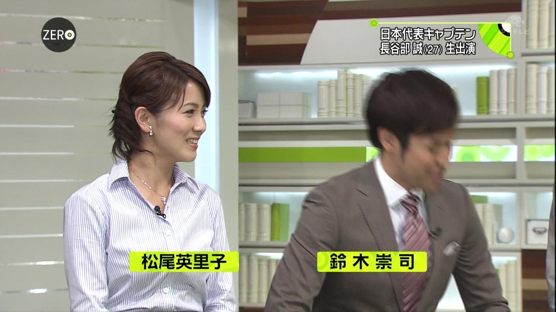 松尾英里子の画像 p1_26