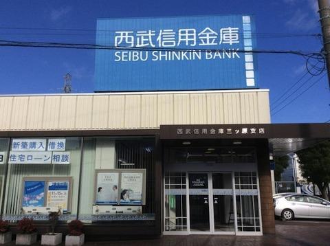 http://livedoor.blogimg.jp/capital_flight/imgs/f/a/fabff720-s.jpg