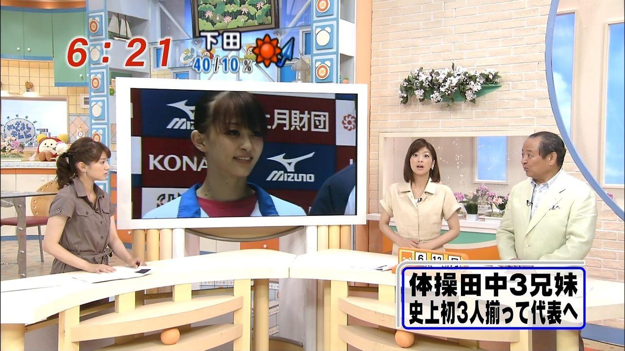遠藤玲子の画像 p1_27