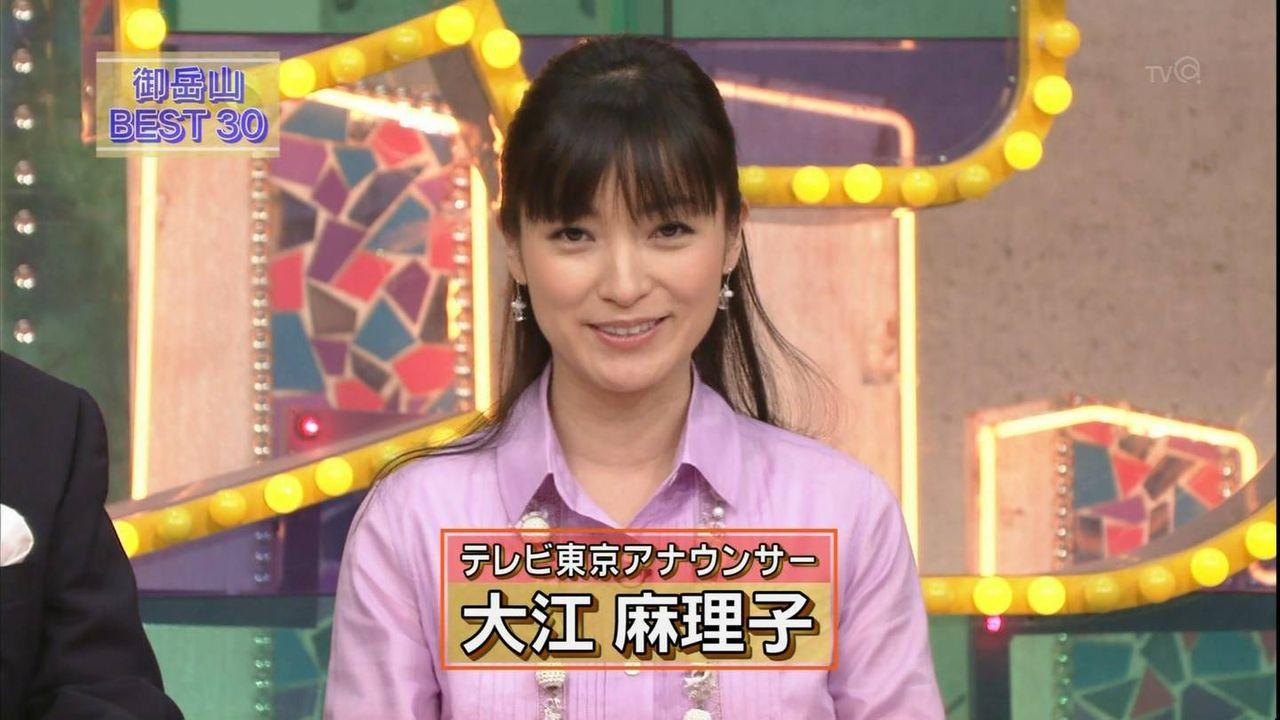 大江麻理子の画像 p1_23