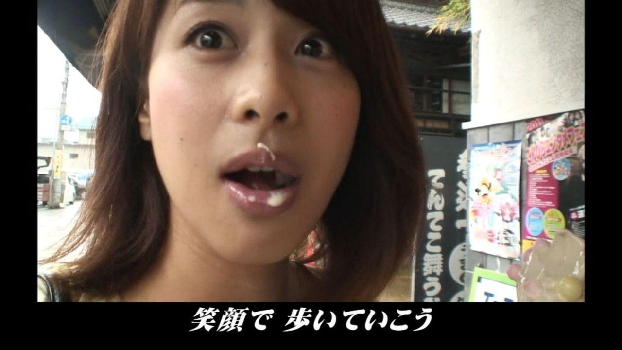 加藤綾子の画像 p1_9