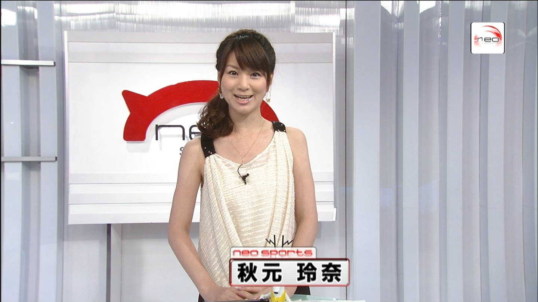 秋元玲奈の画像 p1_28