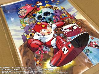 「Mega Man 2」セル画
