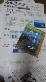 f46af9b1.jpg