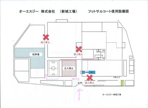 別紙 構内地図