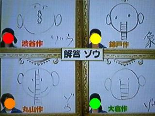関 ジャニ 絵描き 歌