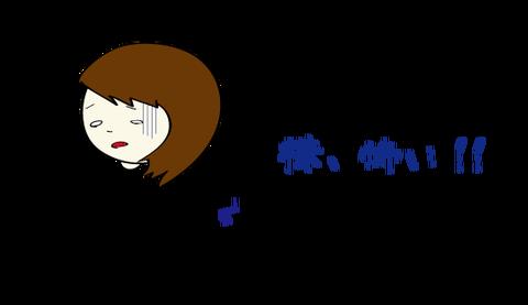kabukowai